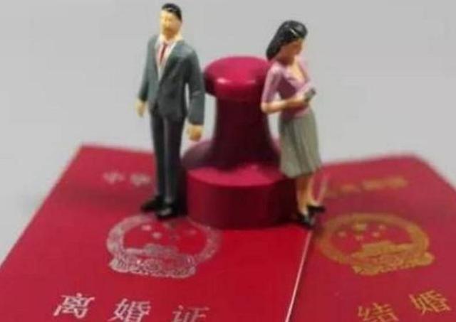离婚分居多久可以判_新婚姻法 分居 离婚_新婚姻法分居多久判离婚
