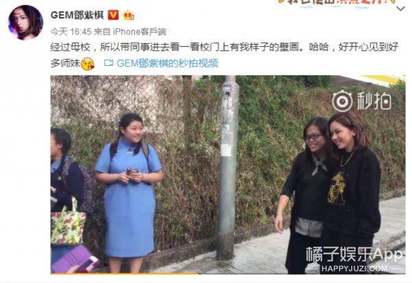 孙怡帮董子健剪头发 宋仲基素颜现身香港图片