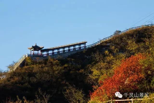 千灵山风景区