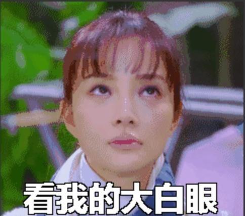 凤姐三条微博讽李小璐,李小璐三字怼回,表情:你女星包网友韩国可爱的图片