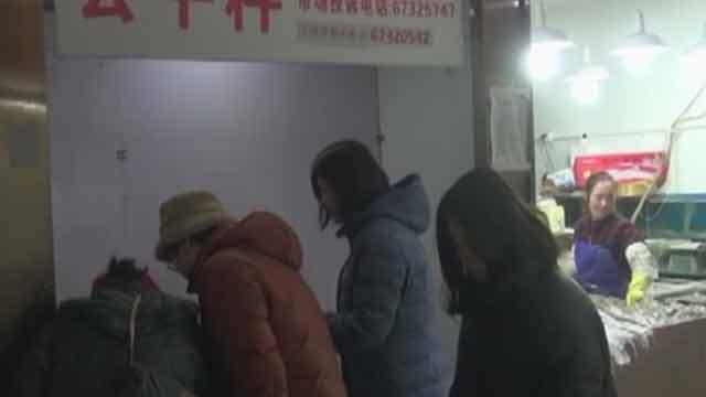 朝阳区市场监管局对海鲜市场展开检查