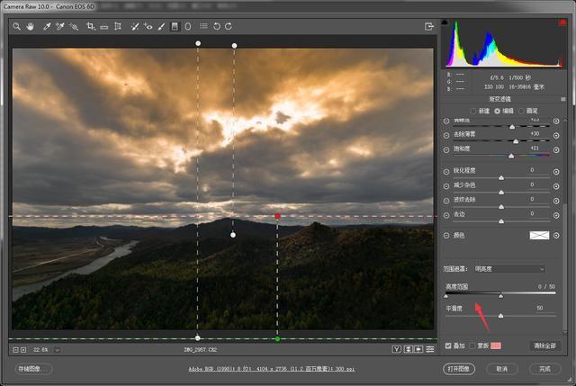 adobe cameraraw 10 实用新增功能快速修片!风光摄影后期实例