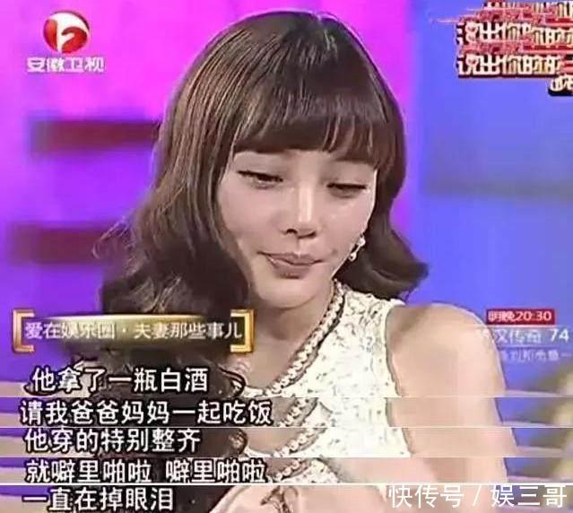 李小璐为何抛弃李晨选择贾乃亮,结婚7年终于道出了原因,好心酸