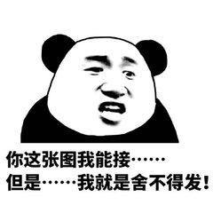 无孔不入的符号是表情表情符号的v符号,是汉生气文字包的卡通表示图片