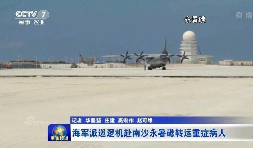 2016年1月6日,中国两架民航客机在南沙永暑礁机场试飞成功.