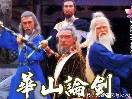 射雕中,王重阳与斗酒僧喝酒喝坏了肾,最后无奈之下与林朝英分手图片