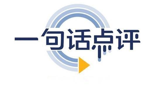logo logo 标志 设计 矢量 矢量图 素材 图标 530_294