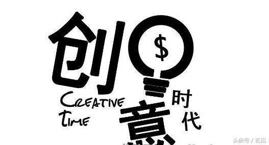 logo logo 标志 设计 矢量 矢量图 素材 图标 527_285