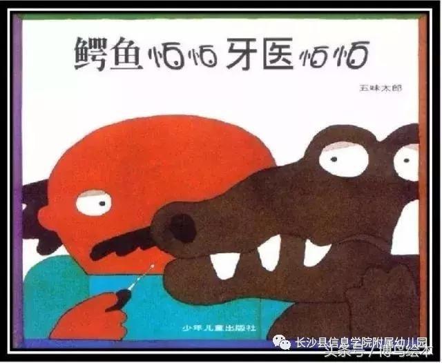 绘本推荐|适合幼儿园小班儿童阅读的绘本