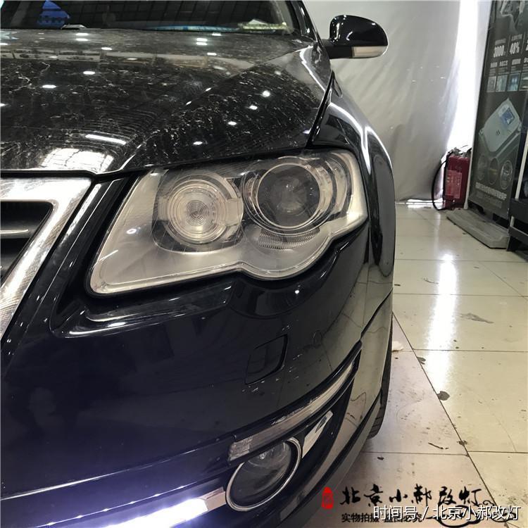 大众迈腾b6大灯改装升级进口海拉五进口欧司朗套装