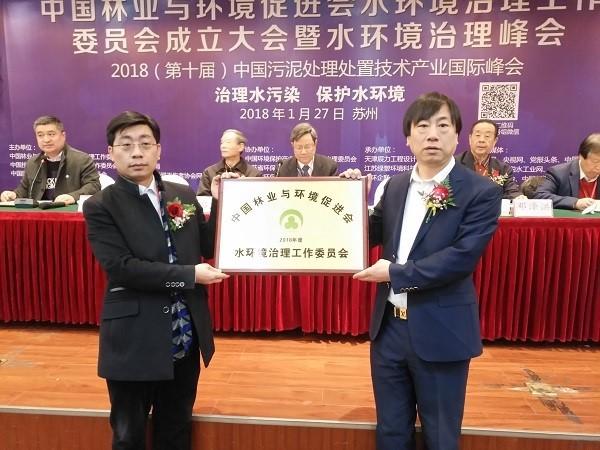 中科院教授李秀果,东南大学教授张林生及天津辰力工程设计有限公司图片