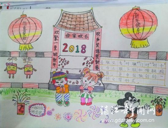 湛江市第八小学举行寒假守则作业展评活动中小学生特色1图片