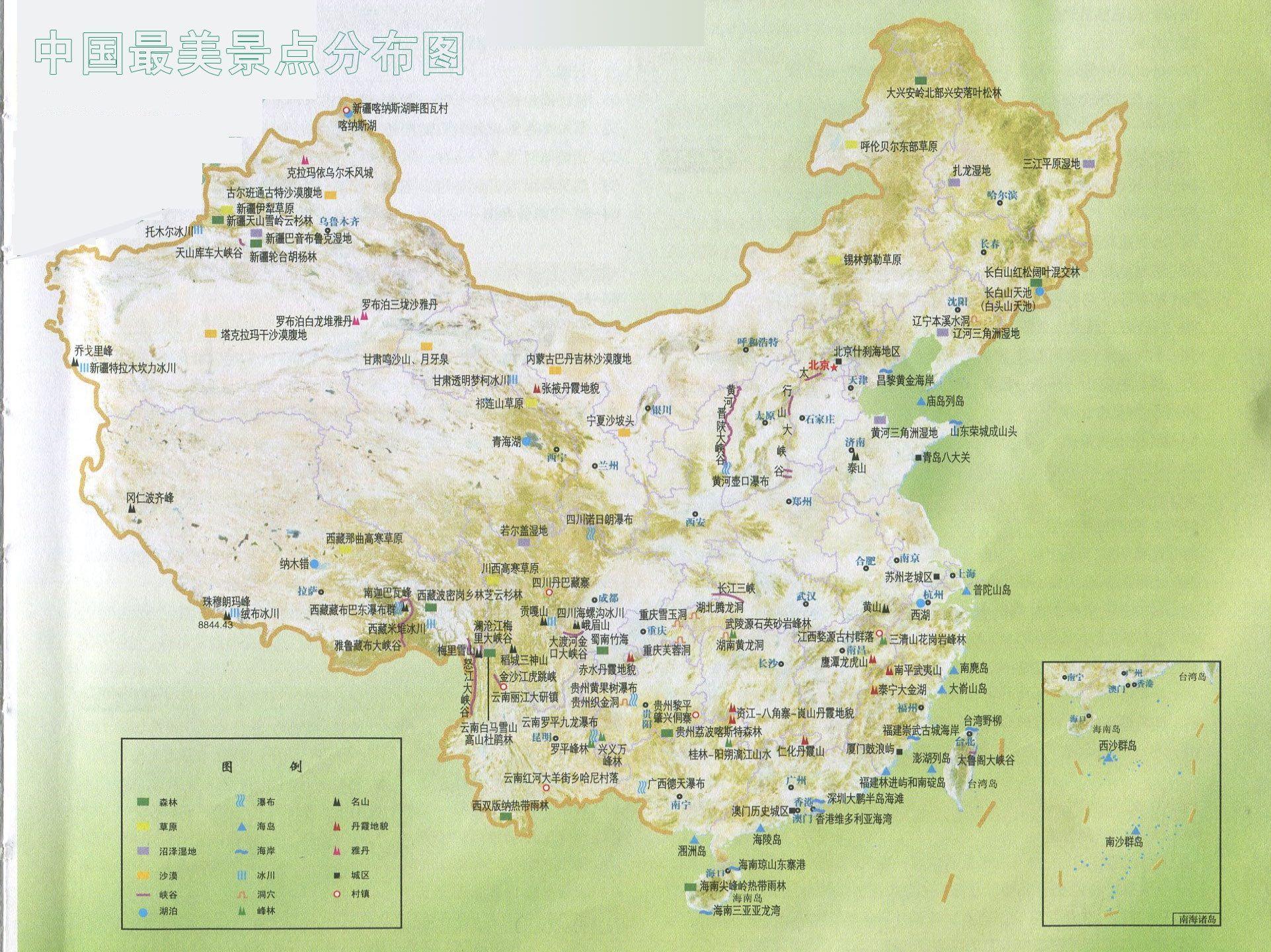 洛阳市龙门石窟景区,焦作市云台山风景名胜区.