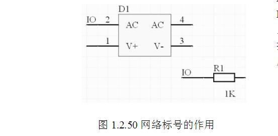 电路 电路图 电子 原理图 553_270