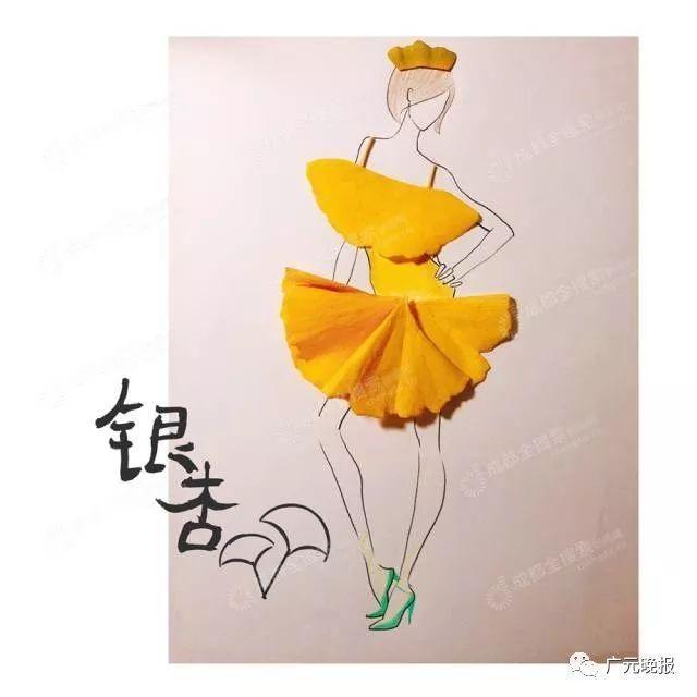 一朵银杏扎成的玫瑰花图片