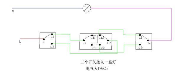 双控,多控开关控制一盏灯,老电工为你解析线路
