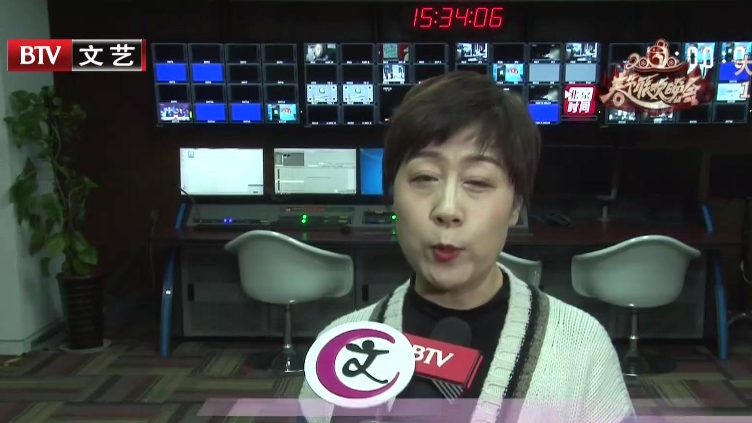 北京广播电视台带您听广播过大年