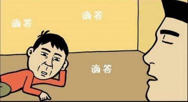 停电的搞笑囹�a_搞笑漫画:停电通知