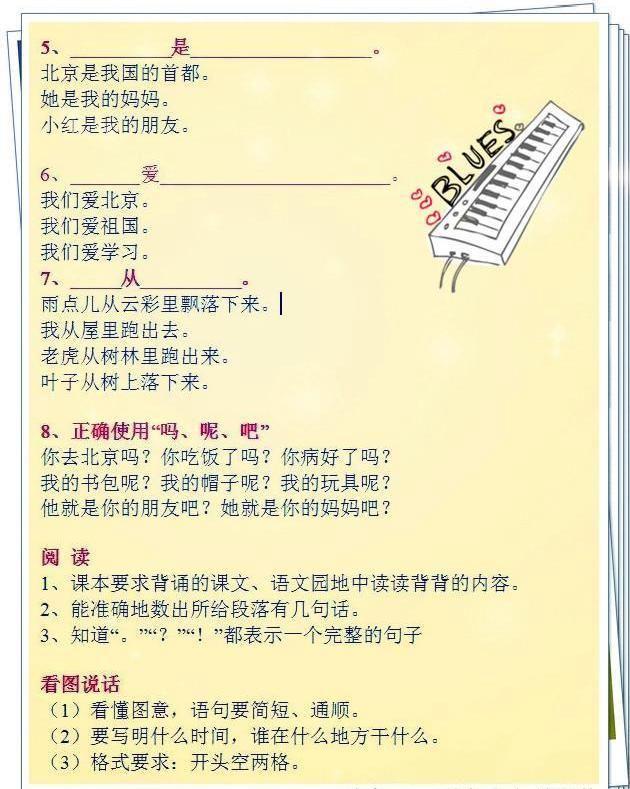 http://img2.shangxueba.com/img/uploadfile/20141022/10/707FC483C1C32FC404DF2B4A639C578E.jpg_都得不到明显提高,记忆力差等问题,都可微信一栏上查找: \