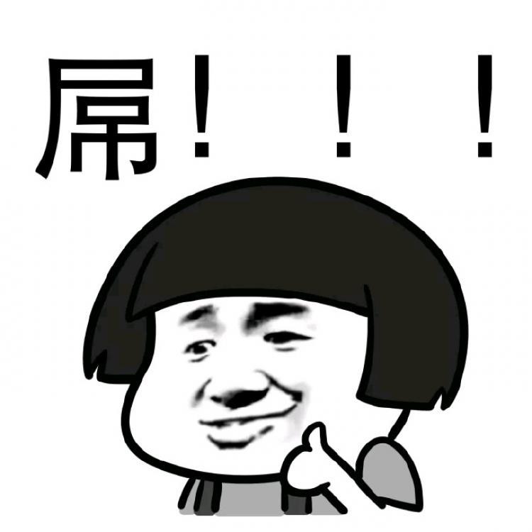【蘑菇】鬼畜向表情张国荣qq表情包头蘑菇,你的表情头该图片