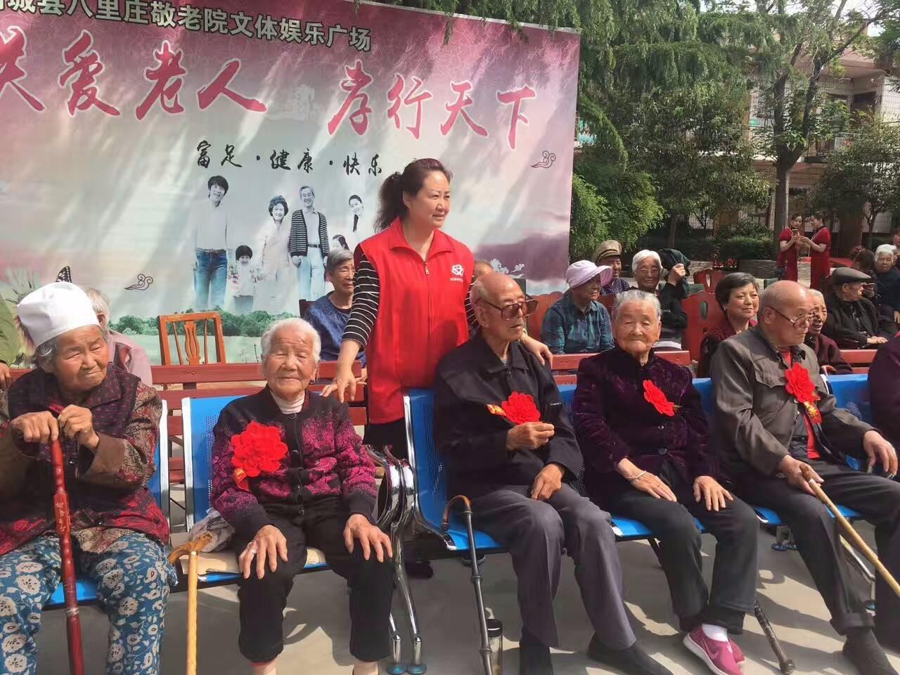 陕西省优秀巾帼志愿者姚美珍五一假期带领志愿者走进八里庄敬老院