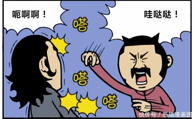 恶搞女生:女生被点穴男生感动,变成漫画说好男生打伤给神功图片