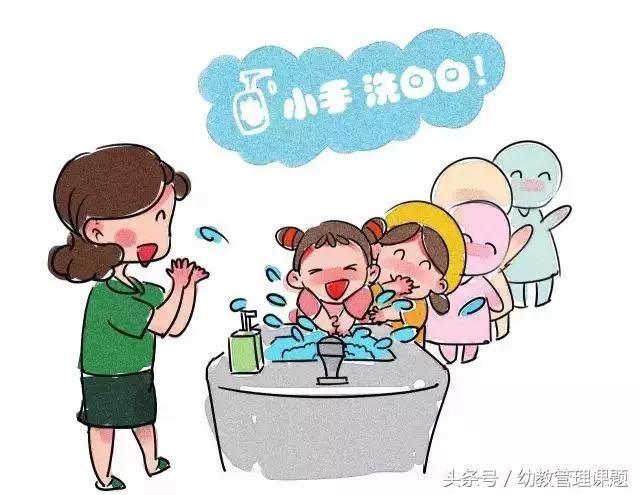 幼儿入厕图片卡通