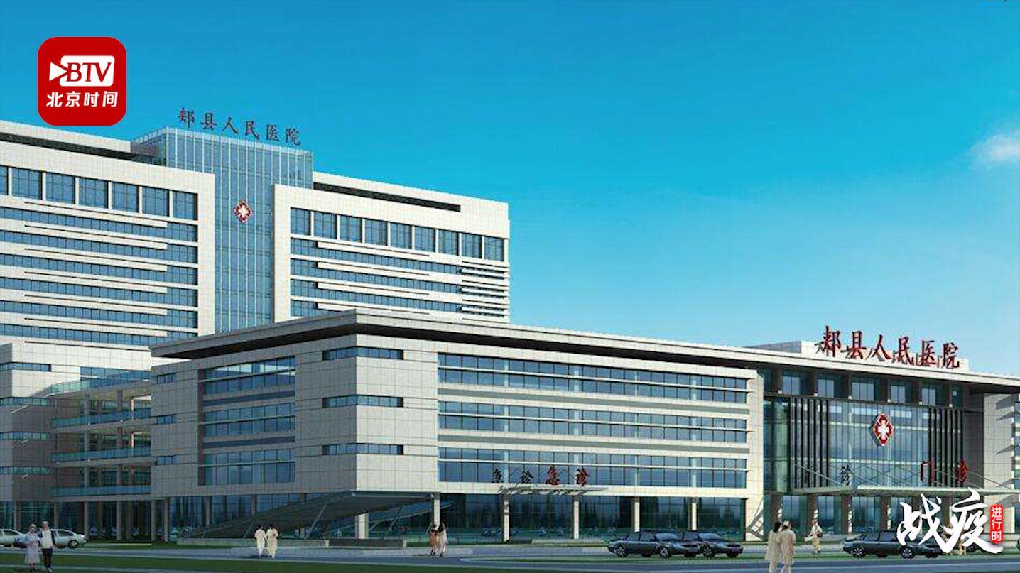 河南郏县3名医生被曝确诊新冠 官方通报:3人均无症状 有1人单阳性