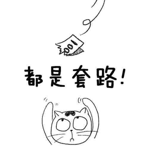 落 艾辰 数字钢琴谱