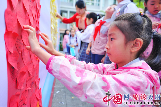 道街盐成都分校卓锦小学开展教师节爱的表达走钢丝小学图片