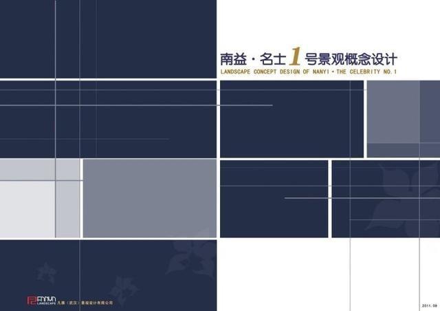 建筑方案文本封面_景观建筑城市规划设计方案文本标书封面封底设计集千例