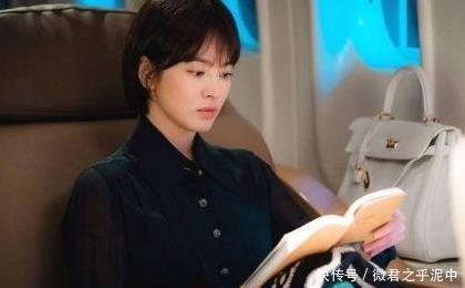 韩剧《男朋友》即将开播 宋慧乔朴宝剑甜蜜剧照发布图片