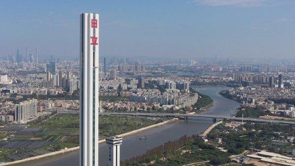 """日立电梯""""H1 TOWER""""落成 刷新电梯试验塔新高度"""