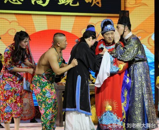 我要去看!赵四在北京刘老根大舞台爆笑演绎喜剧版《铡美案》!图片