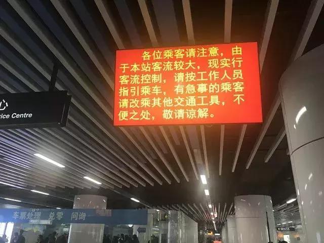 青岛地铁11号线今日开启试乘,最新现场图来了!
