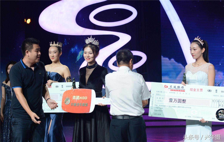 新丝路模特大赛郴州总决赛精彩落幕:冠亚季军都是靓丽