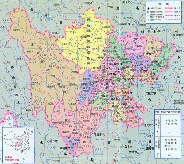四川人看过来!最新四川省国家级贫困县名单一览,有您的家乡吗?图片