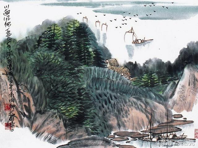 """蒋维德国画山水:岷江平远图 国画名家沈道鸿评价他的画作:""""蒋维德的图片"""