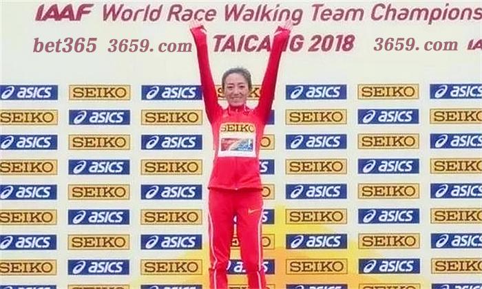 甘肃姑娘梁瑞破世界纪录夺冠!bet365体育为她点赞!
