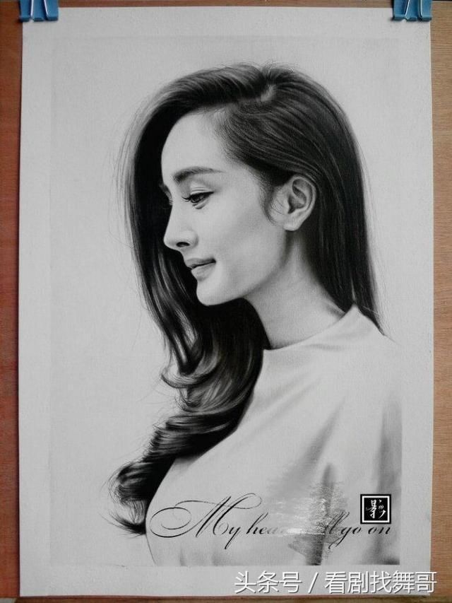 杨颖手绘画大全