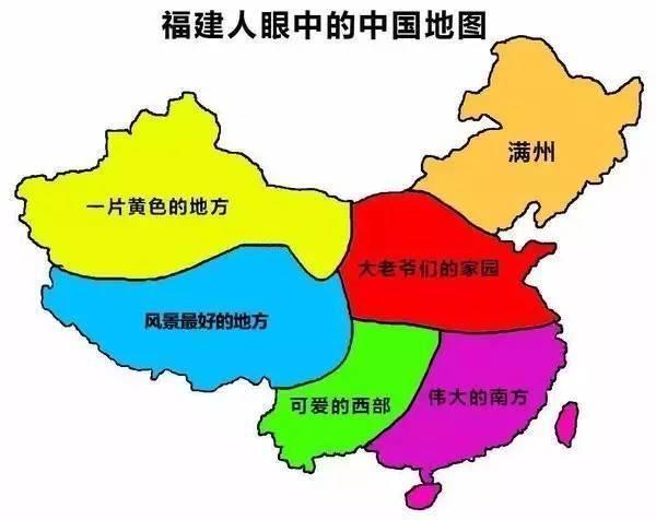 各省份人眼中的中国地图!
