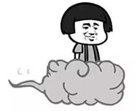 清妃子卡通头像