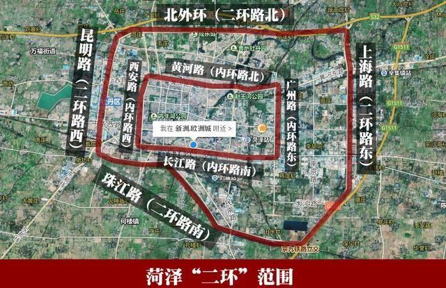 今年,菏泽首批城建项目3月开工:3个路口要渠化改造;长城路要东延,提升图片