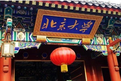 清华男生适合v男生排名全国高中高中录取,第一自主北大小说人数的看图片