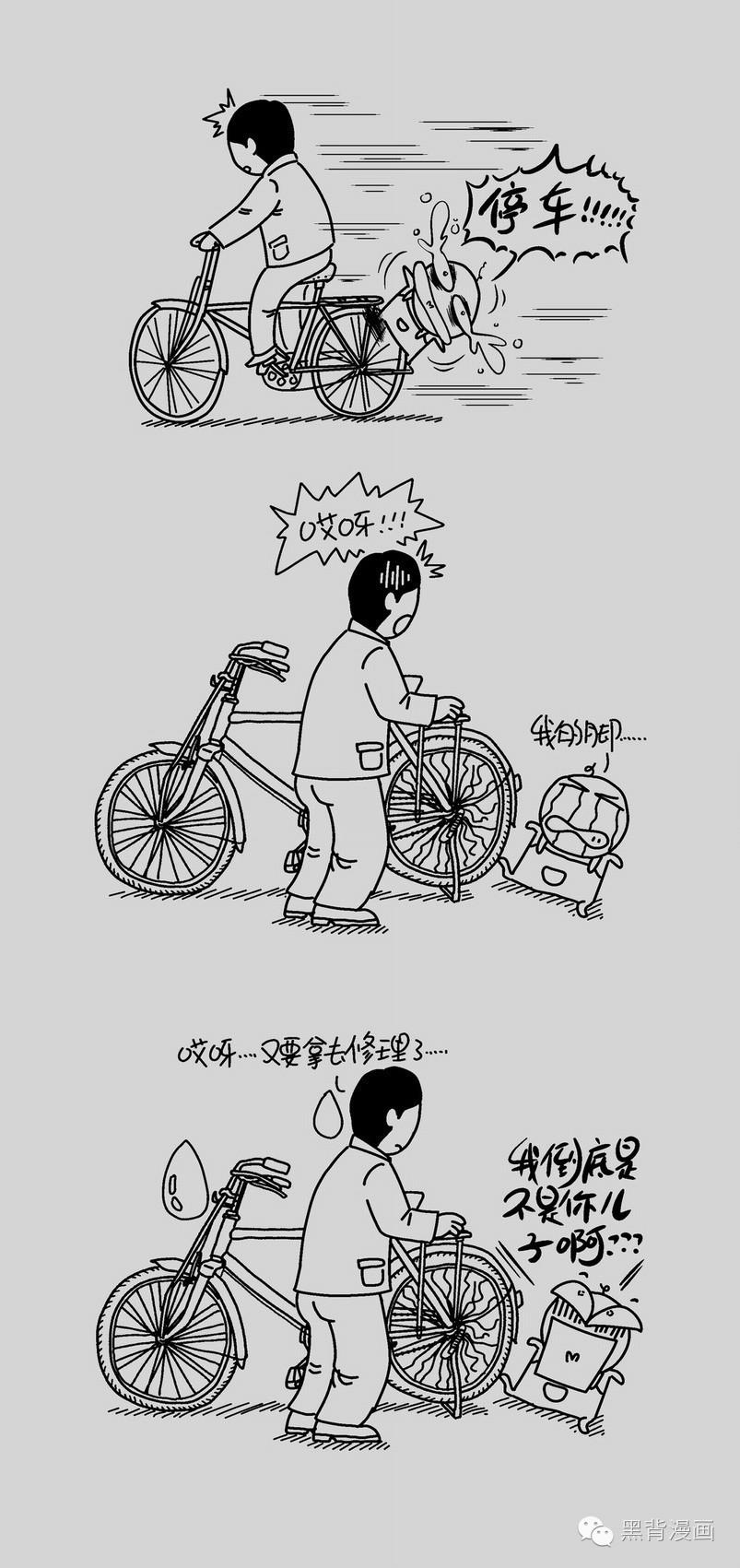 自行车图片手绘素材素描