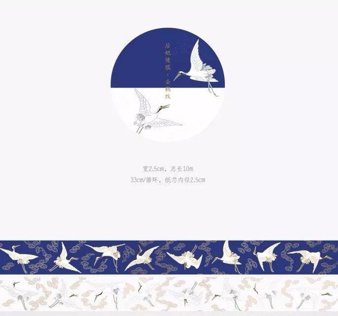 故宫胶带的设计元素 包括水墨山水,花鸟画,传统纹饰,书法等 美得不要