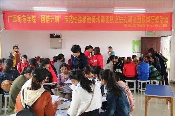教育小学南宁市教育部门排名形式多样调研及教动态开展闽侯县图片