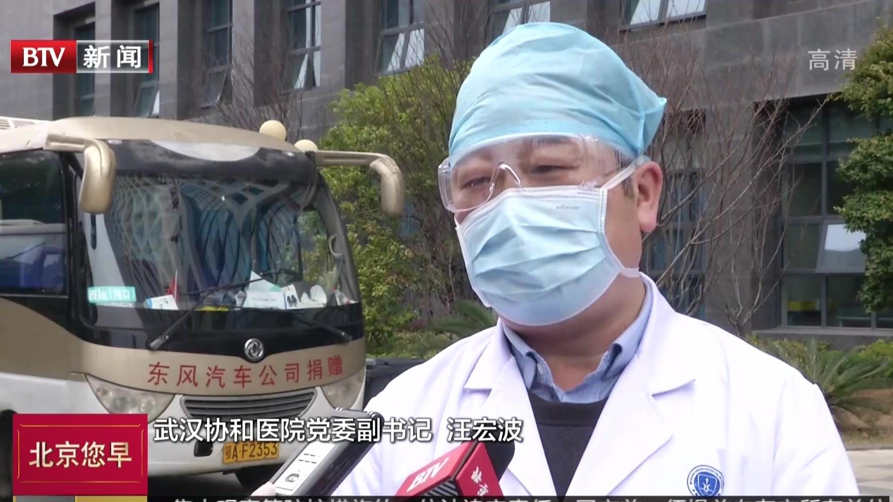 武汉协和医院西院区31名新冠肺炎重症患者组团出院