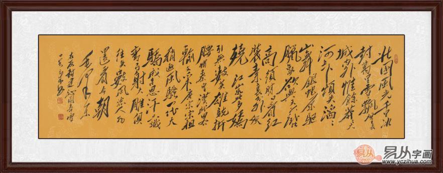 草书沁园春雪书法大全 大气磅礴的励志诗词送给大家图片