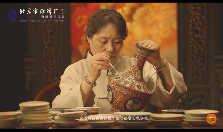 """魅力北京 文化之旅——走进珐琅厂 探寻""""御用重器""""景泰蓝"""